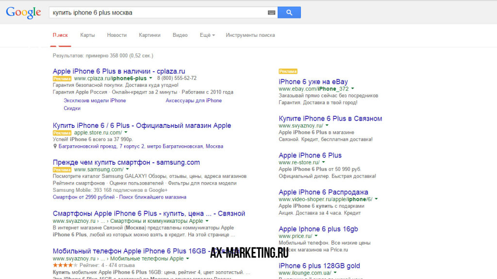Google Adwords Поиск