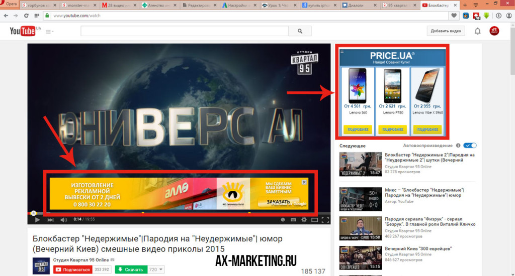 Реклама Google Adwords в Youtube