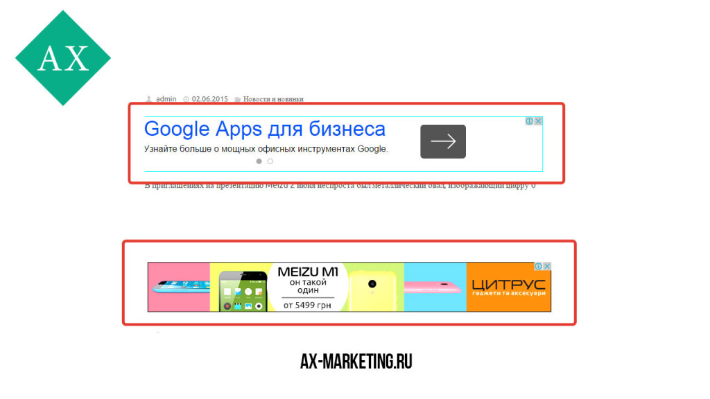 Google Adwords КМС
